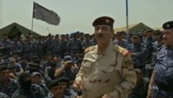 Iraq Launches Offensive Against Islamic State