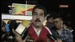 查韦斯仍然掌控国家
