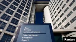 Pintu masuk Mahkamah Kejahatan International (ICC) di Den Haag, Belanda (Foto: dok).