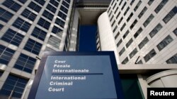 FILE - The entrance of the International Criminal Court (ICC) is seen in The Hague.
