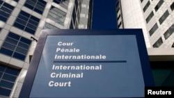 Pintu masuk Mahkamah Kejahatan Internasional (ICC) di Den Haag (Foto: dok).
