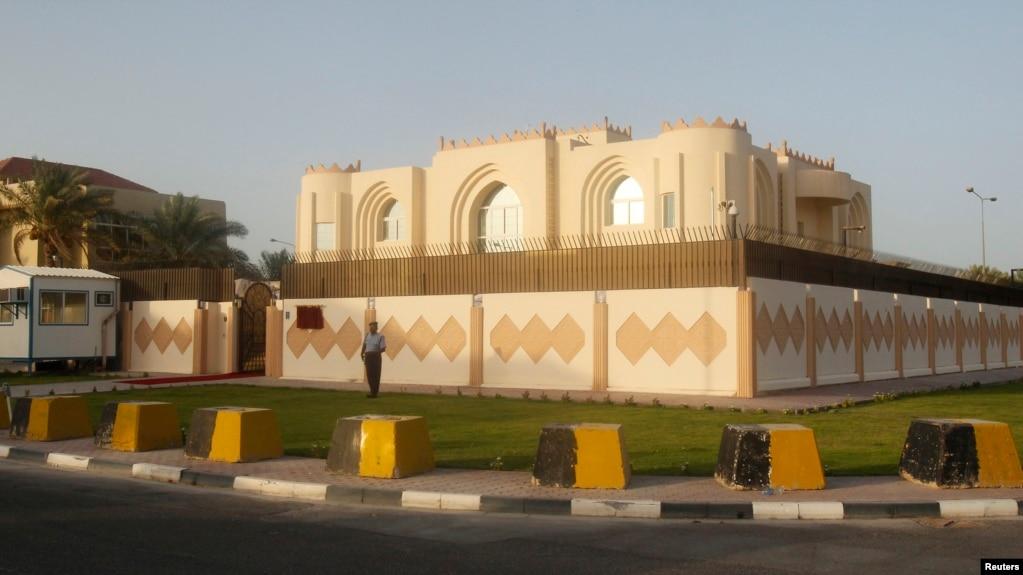 Taliban Doha Office Flag Banner Raised With Agreement Of Qatar
