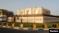 FILE - A general view of the Taliban Afghanistan Political Office in Doha.