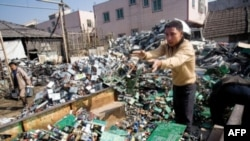 Otpad elektronskih uredjaja