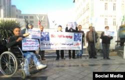 تجمعات اعتراضی معلولان- آرشیو