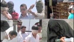 گزارش تازه عفو بین الملل در باره وضعیت حقوق بشر در ایران
