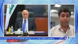 نخست وزیر عراق، این هفته به تهران میرود