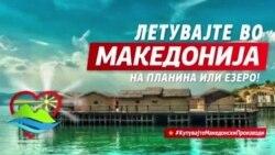 Без странски гости оваа туристичка сезона ќе биде промашена, вели туристичкиот сектор