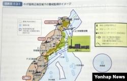 일본 정부가 8일 국무회의에서 13년째 독도가 일본 고유의 영토라는 주장을 반복한 올해 방위백서('일본의 방위')를 의결했다. 사진은 백서 내 '우리나라(일본) 주변 해.공역에서의 경계감시 이미지'라는 이름의 지도. 독도를 다케시마로 표기하며 일본의 영해와 배타적경제수역(EEZ) 안에 넣었다.