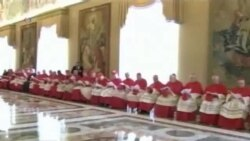 Реформа во Ватикан