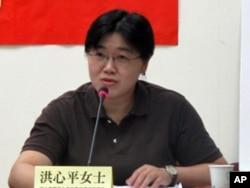 台湾妇女救援基金会专员 洪心平