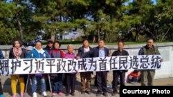 各地一些访民近日在北京上访