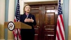 کلینتون افشای اسناد محرمانه وزارت خارجه آمریکا را محکوم کرد