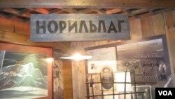 Экспозиция о Норильлаге в Таймырском краеведческом музее