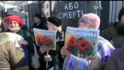 Ось що відбулось біля посольства РФ на акції за звільнення Савченко. Відео