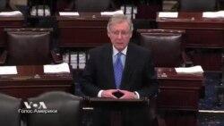 Макконнелл обещает бороться за выход из политического тупика