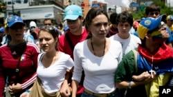 María Corina Machado durante una protesta en Caracas.