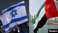 د متحدو عربو اماراتو او اسرائیل بیرغونه