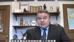 美议员: 如陈光诚案未妥善解决 克林顿应打道回府