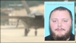 Who Was the Texas Shooter?