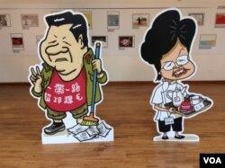 """香港漫画家""""尊子""""眼中的两位人物 (美国之音记者申华 拍摄)"""
