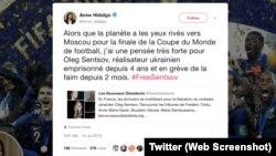 Мер Парижа Анн Ідальґо нагадала світові про режисера Олега Сенцова у Твіттері
