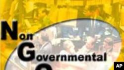 獨立的非政府組織(NGO)標誌