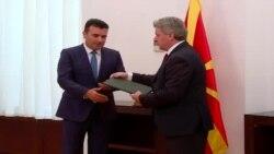 Иванов му го додели мандатот на Заев