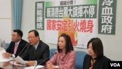 台在野国民党批评赖清德台独言论挑衅两岸和平