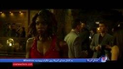گیشه؛ گزارش سینمایی بهنام ناطقی از پلنگ سیاه و شب بازی