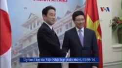 Việt-Nhật quyết hợp tác bảo vệ an ninh hàng hải