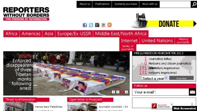 Organisasi Wartawan Tanpa Batas (Reporters Without Borders) mengeluarkan indeks kebebasan pers dunia, Rabu (30/1).(Foto: dok).
