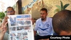 ການປະທ້ວງ ທັງສະໜັບສະໜຸນ ແລະ ຕໍ່ຕ້ານ ທ່ານ Morsi ທີ່ກຸງໄຄໂຣ