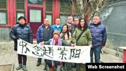焦点对话:开放江青墓 禁祭赵紫阳 谁的幽灵在中国游荡?