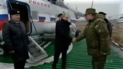 Russian Invasion of Crimea Likely to Affect US Foreign Policy