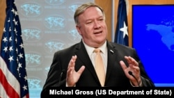 U.S. Secretary of State Mike Pompeo says Washington's decision to end Iran oil waivers to China will not have a negative impact on the latest trade talks between two countries.