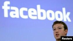 Facebook planea introducir nuevos controles para adultos o adolescentes de forma opcional. [Foto Archivo]
