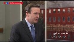 مصاحبه اختصاصی با سناتور کریس مورفی، عضو کمیته روابط خارجی سنای آمریکا
