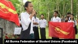 ဗကသမ်ားအဖြဲ႕ခ်ဳပ္ ဒု ဥကၠ႒ ကိုေဝယံၿဖိဳးမိုး။ (မွတ္တမ္းဓာတ္ပံု - All Burma Federation of Student Unions)