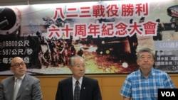 台湾在野党国民党将举办金门823炮战60周年纪念大会