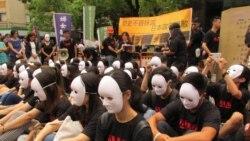 814国际慰安妇纪念日,台妇女团体要求日本政府正式道歉