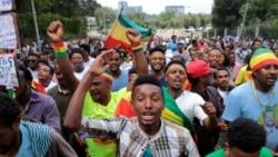 အီသီယုိပီးယား ေပါက္ကဲြမႈ ၈၃ ဦး ဒဏ္ရာရ