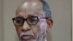 Ajjeechaa Jumlaa ABUT Naannoo Amaaraatti Raaw'ate Jedhame Bakka-bu'aan Dhaabichaa Ni Haalan