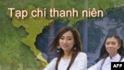 Vietnamese-Youth-Program