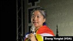 西藏台湾人权连线理事林欣怡