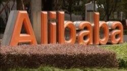 """Китайський """"Алібаба"""" обійшов Facebook та Amazon за капіталізацією"""