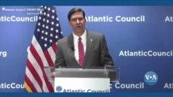 Міністр оборони США представив ініціативи з протидії Росії і Китаю. Відео