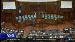 Dështon përsëri mbledhja e Parlamentit të Kosovës