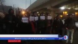خانوادههای بازداشت شدگان اعتراضات اخیر ایران چه میگویند