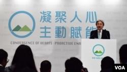 香港特首選舉曾俊華公佈競選政綱。(美國之音湯惠芸攝)